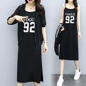 微購【A4212】吊帶連身裙+防曬外套 套裝 L-5XL