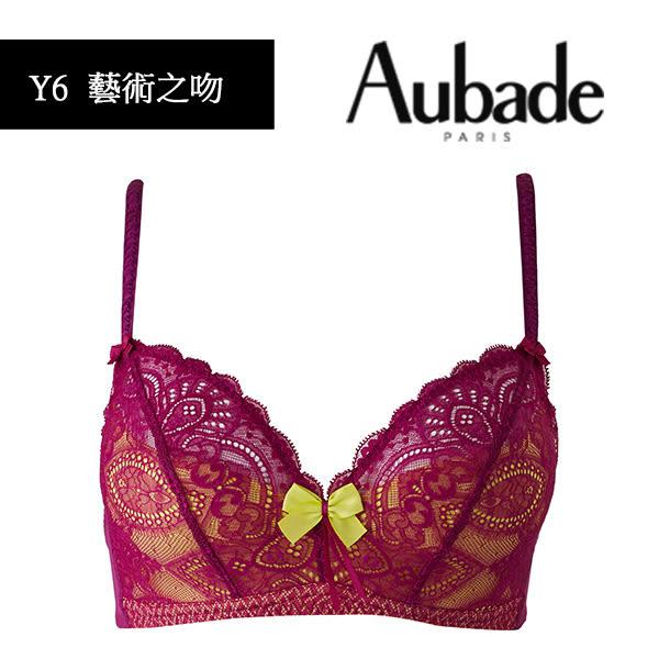 Aubade-藝術之吻B-C薄襯無鋼圈內衣(桃紅)Y6