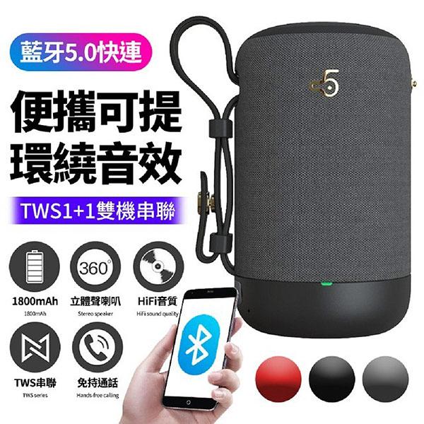 【Gmate】串聯TWS藍牙5.0立體聲喇叭SUB-11