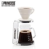 PRINCESS 荷蘭公主 241100S 手沖陶瓷濾杯附架-咖啡壺組【原價1290,限時優惠】