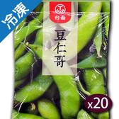 台畜頂級毛豆鹽味(130G包)X20【愛買冷凍】