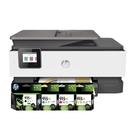 【搭915XL原廠墨水匣一黑三彩】HP OfficeJet Pro 8020 多功能事務機