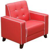 Homelike 時尚經典沙發-單人座 時尚紅