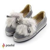 Paidal奢華皮草風輕運動休閒鞋樂福鞋懶人鞋-奢華灰