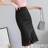 魚尾裙 花瓣魚尾裙半身裙2021流行裙子春季高腰夏天中長款不規則拼接網紗 嬡孕哺