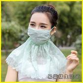 防曬口罩女夏防紫外線面紗