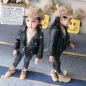 女童裝皮衣5秋裝新款兒童寶寶外套中小童pu夾克春秋1-2-3歲4『櫻花小屋』