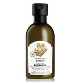 【THE BODY SHOP】薑汁頭皮調理護髮乳250ml