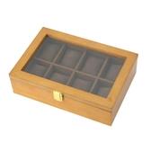 手錶盒 復古木質玻璃天窗手錶盒子八格裝手錶展示盒首飾手錬盒收納盒LX 智慧e家