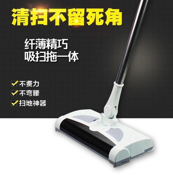 無線手推式 現貨 110V 掃地機家用 可充電吸塵器 電動拖把