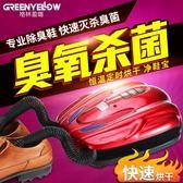 烘鞋器臭氧殺菌除臭烘鞋器干鞋器可伸縮暖鞋器烤鞋器消毒成人兒童凈鞋器    都市時尚igo