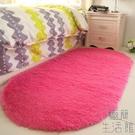 地毯臥室可愛客廳茶幾毯客廳房間家用床邊地墊【極簡生活】