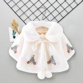 女寶寶秋冬裝披肩外套0-1歲潮嬰兒童裝外出斗篷2洋氣公主毛毛衣服