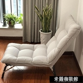 單人沙發椅榻榻米沙發小戶型臥室單人沙發陽臺休閒午休