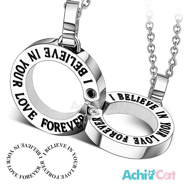 AchiCat情侶對鍊珠寶白鋼男女項鍊 命中注定銀色送刻字生日送禮/單個價格C5223