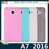 三星 Galaxy A7 2016版 半透糖果色清水套 軟殼 超薄防滑 矽膠套 保護套 手機套 手機殼
