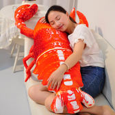 【Miss Sugar】創意 仿真龍蝦 公仔 抱枕 搞笑 皮皮 蝦毛絨 玩具 大號 女孩 睡覺 抱枕 長條枕