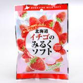 日本【立夢】北海道草莓牛奶糖 60g(賞味期限:2019.06.12)