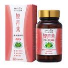 優青素-膠原藤黃果膠囊 (90粒/單瓶)【杏一】