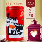 金德恩 台灣製造 一組三罐【黑師傅】黑糖/咖啡 捲心酥 (400G/罐)