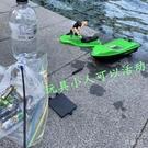 兒童遙控摩托艇寶寶戲水洗澡游輪電動船模馬達玩具噴水摩托車快艇 京都3C
