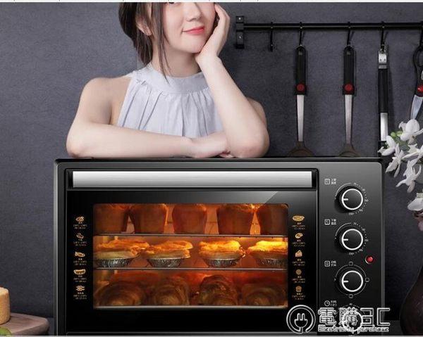 烤箱電烤箱家用烘焙小型烤箱多功能全自動蛋糕35L升大容量WD 電購3C