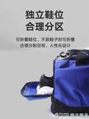 尚冠大容量手提旅行包男女單肩運動包戶外獨立鞋位健身包定制LOGO   (橙子精品)