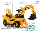 新款兒童電動挖掘機男孩玩具車挖土機可坐可騎大號學步腳踏工程車