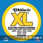 D'Addario EXL125 電吉他弦(09-46) 美國製 EXL-125 DAddario