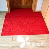 進門地墊入戶門門墊家用門口墊子門廳地毯腳墊吸塵吸水浴室防滑墊