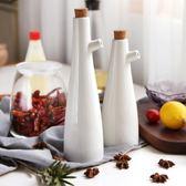 日式創意白色陶瓷調味料罐 調料瓶香油瓶