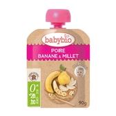 法國Babybio 生機洋梨小米纖果泥