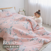 BUHO 天然嚴選純棉雙人三件式床包組(歐園花芙)