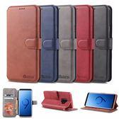 三星 Note9 Note8 S9 S9 Plus S8 Plus S8 小牛紋皮套 手機皮套 掀蓋殼 插卡 手機支架 皮套 保護套