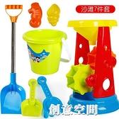 兒童玩具套裝室內家用沙池寶寶大顆粒決明子沙灘圍欄彩石玩具沙子 NMS創意新品