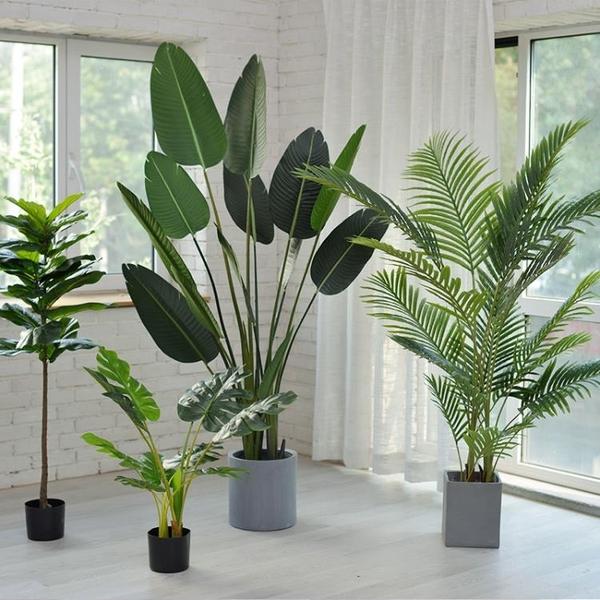 仿真植物旅人蕉假綠植盆栽擺件大室內花天堂鳥樹客廳北歐植物裝飾 NMS 樂活生活館