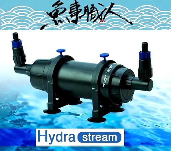 Hydra艾潔 二代淨水泉離子淨化器 【Stream3】【1000-5000 L/H】除NO3 NO2 殺菌 魚缸池塘 魚事職人
