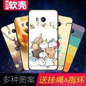 HTC手機殼HTC U11手機殼硅膠軟殼HTC U11防摔保護套全包邊卡 晶彩生活