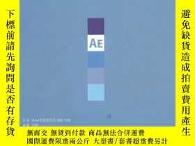 二手書博民逛書店ADOBE罕見AFTER EFFECTS CS4 標準培訓教材Y