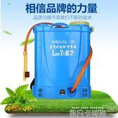 智能電動噴霧器農用背負式充電果樹打藥噴農藥高壓消毒噴霧機噴壺igo 依凡卡時尚