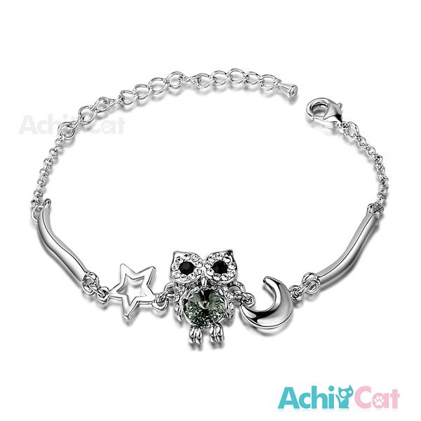 AchiCat 手鍊 正白K 寵愛貓頭鷹 銀色灰鋯 B633