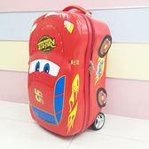 【震撼精品百貨】汽車總動員_Cars-造型行李箱