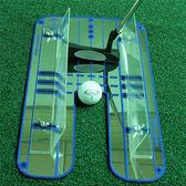 高爾夫推桿姿勢糾正鏡推桿輔助器推桿練習器