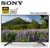 【佳麗寶】-留言享加碼折扣(SONY)BRAVIA 4K液晶智慧聯網電視49型【KD-49X7000F】