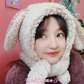 造型帽子 可愛羊羔絨毛絨兔耳朵帽子百搭加厚保暖ins風韓版少女護耳雷鋒帽 - 小衣里大購物