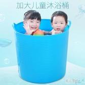 大號加厚兒童洗澡桶 寶寶浴桶小孩子泡澡桶塑料沐浴桶嬰兒浴盆澡盆 zh2230『東京潮流』