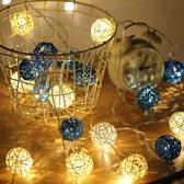 LED小彩燈閃燈串燈藤球燈浪漫少女心網紅燈房間臥室裝飾燈星星燈 ATF 錢夫人小舖