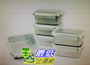 Quasi 司扣爾不鏽鋼保鮮盒含蓋12件組 單個容量:1000 毫升 W123535 [COSCO代購]