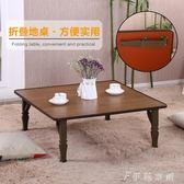 折疊桌小炕桌韓式地桌小飯桌榻榻米桌飄窗桌簡易餐桌小矮桌子方桌igo     伊鞋本鋪