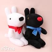 Gaspard et Lisa玩偶12吋- Norns卡斯柏 麗莎 正版授權 絨毛娃娃